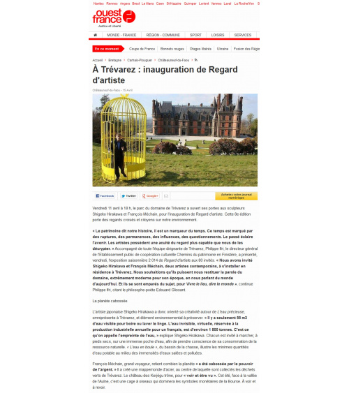 Regard d'artiste - Ouest France (15.04.14)
