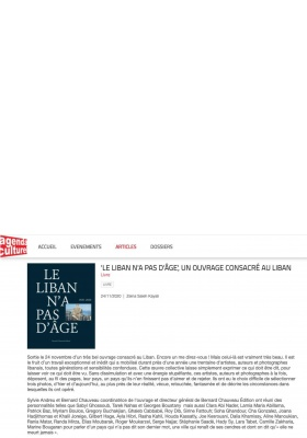 Le Liban n'a pas d'âge - Unesco