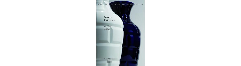 Naoto Fukasawa - Le Vase Métro